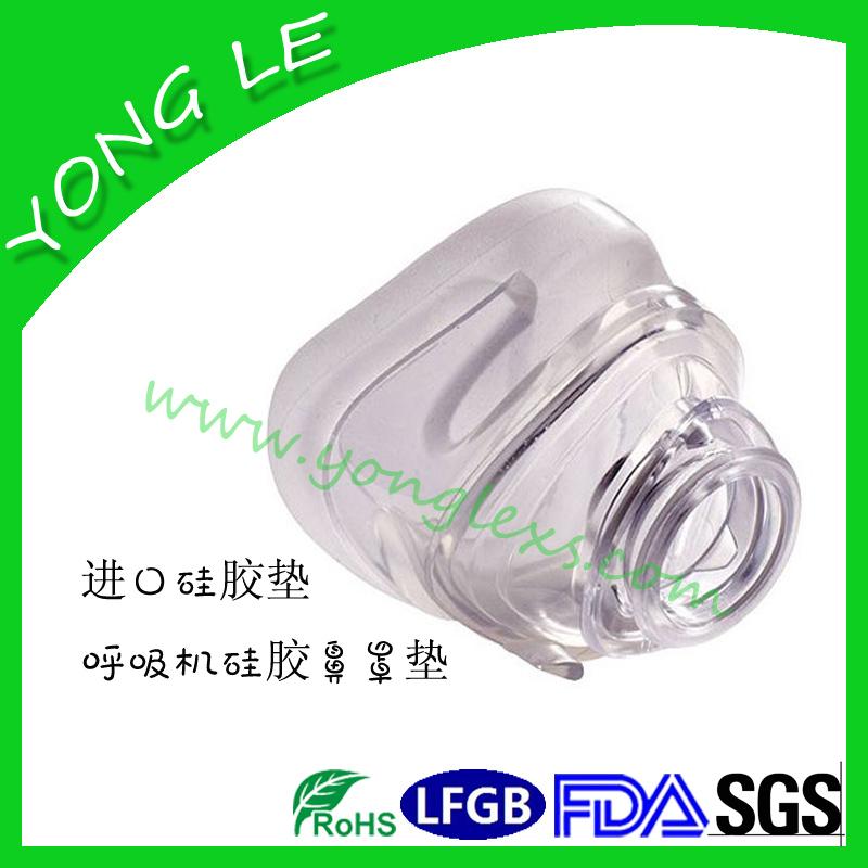 呼吸硅胶鼻罩