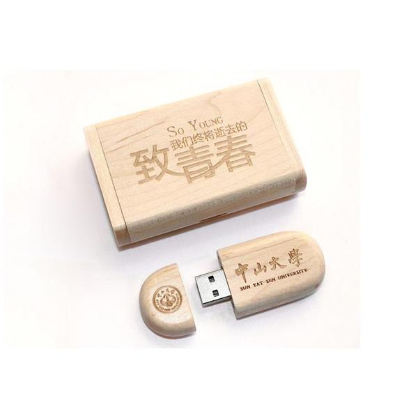枫木翻盖U盘8G