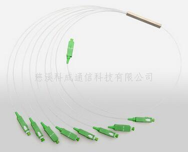 PLC分光器1分8微分光纤分路SC/APC广电专用微型钢管试0.9