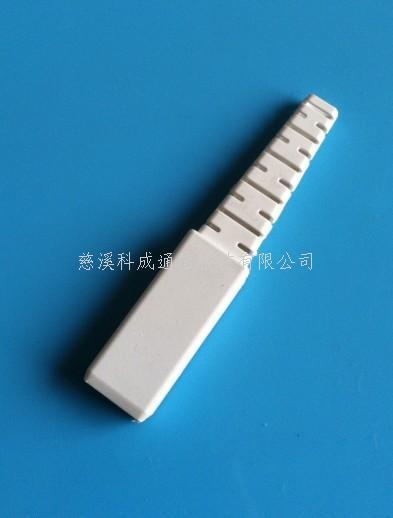 FTTH光纤到户蝶形光缆安装耗材以及附件,收尾线槽