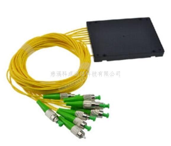 电信级PLC盒式光分路器 光纤分路器 平面波导型分路器