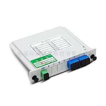 插片式分光器 1分4光纤分路器 1分2光纤器 1分8盒式光纤分支器