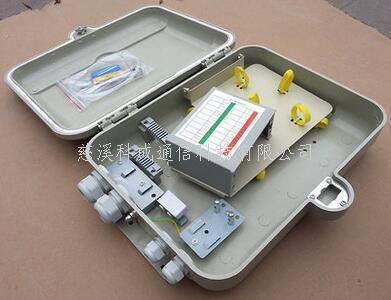 SMC室外插片式分光箱 分线箱 免喷 16芯-12芯分纤分光箱 配线箱