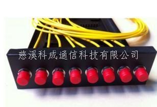 8口光纤盒SC光缆终端盒SC熔纤盒防水接线盒方口光纤终端盒