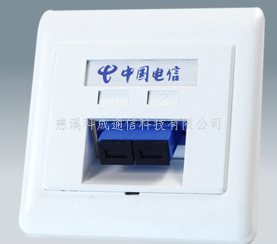 光纤面板 网络面板 桌面盒 单/双口面板 光纤分纤盒