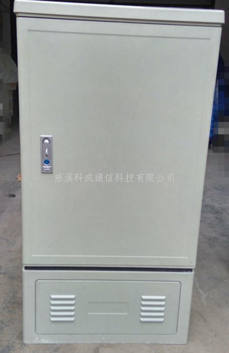 落地式288芯光缆交接箱 配线箱 SMC288芯光交箱