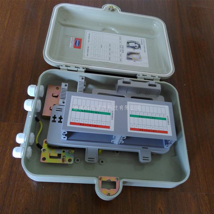 光纖分光分纖箱弱電分光器光交箱塑料SMC