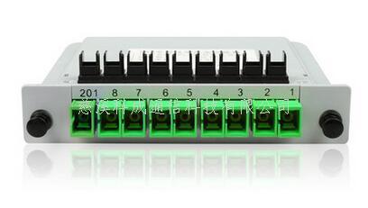 1分8 SC APC分光器插片式廣電專用
