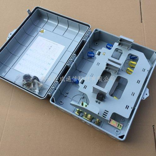FTTH可滿配通信接續設備1分32光分路器箱光纜接線盒