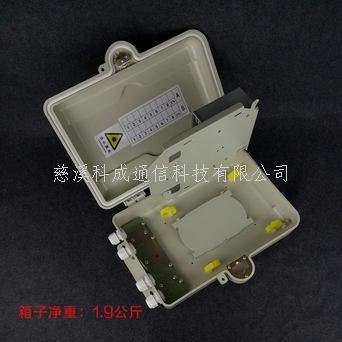 1分16光纜分纖箱樓道中專光接線盒FTTH
