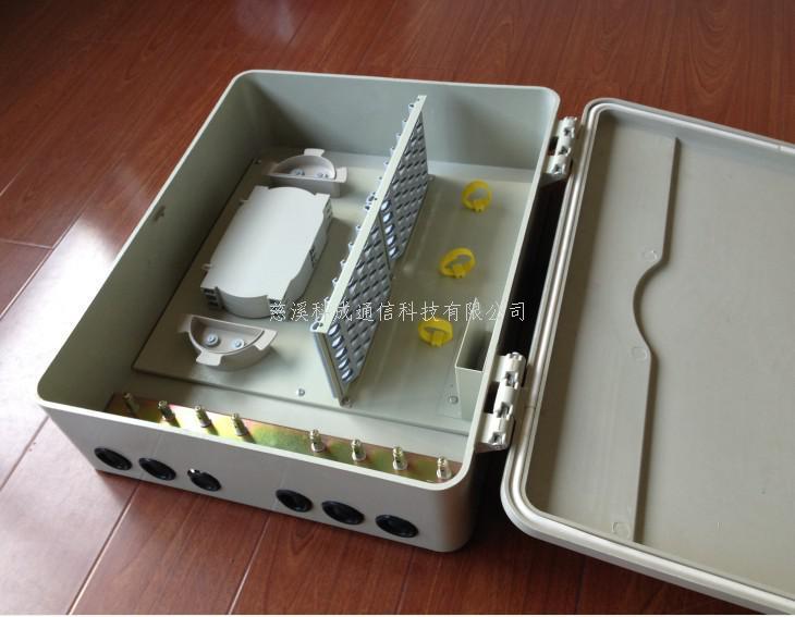 96芯分纖箱1分16插片式塑料光纖分光箱廠家