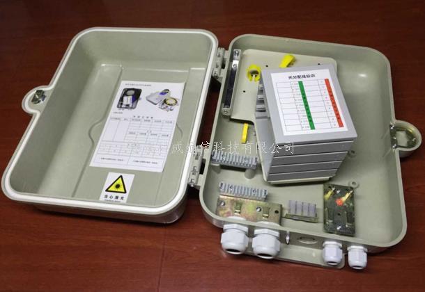 SMC1分32芯光纖分光箱 插片式光分路器箱壁掛抱桿箱