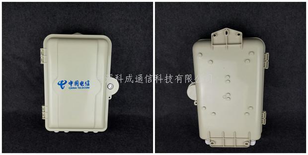 電信款16芯分路箱 三合一光纖單元分路箱