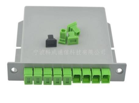 1比8SC APC單模PLC插片式光纖分路器 廣電級