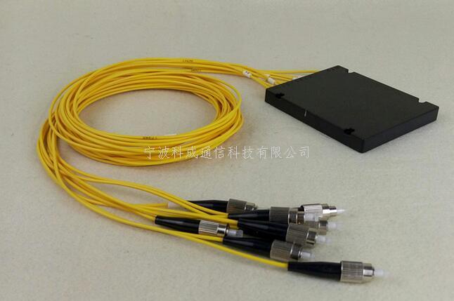 1:8盒式FC分光器 尾纖式fc pc分光器 光分路器