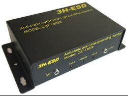 CRT-1502B防靜電腕帶接地在線監視系統