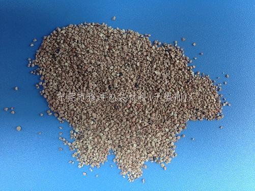 環保型干燥劑,干燥劑廠家