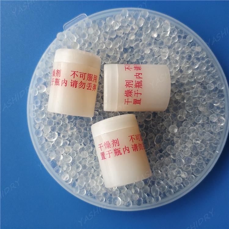 3克圓柱狀瓶裝干燥劑