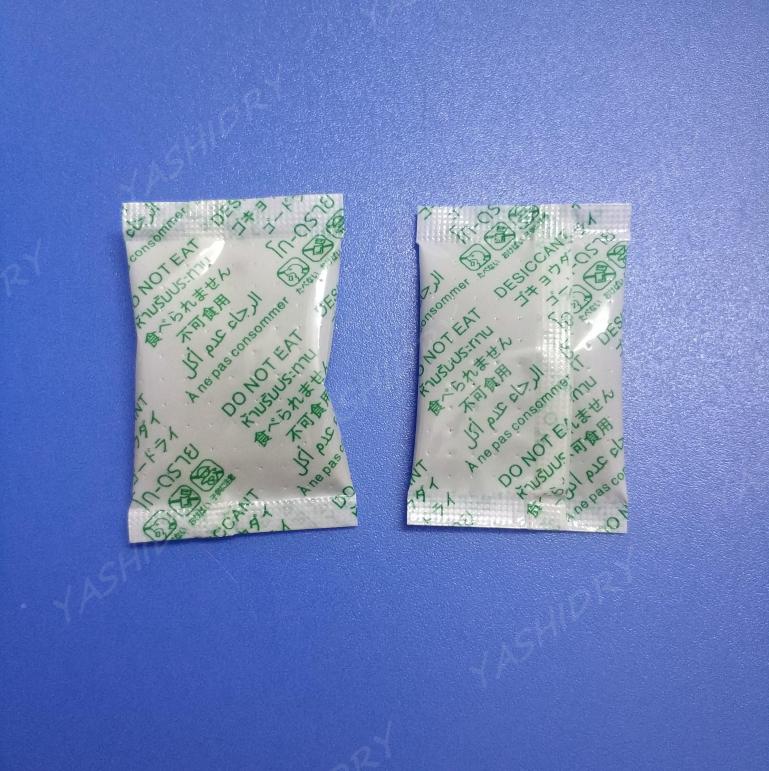 深圳防潮珠