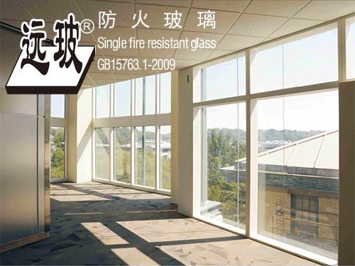 鋼制防火玻璃窗