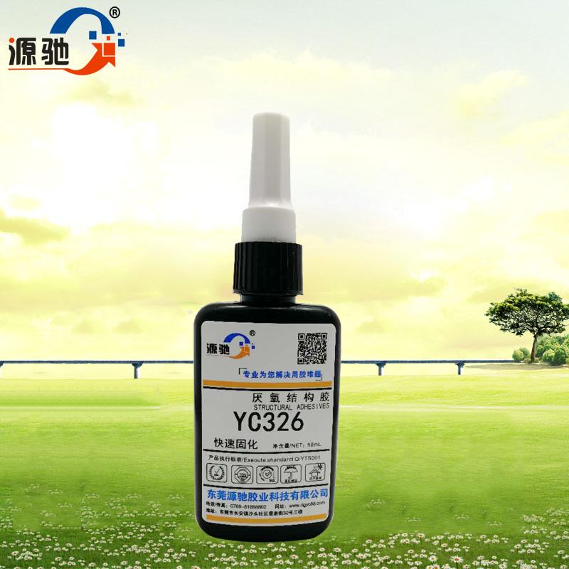 326厌氧结构胶水