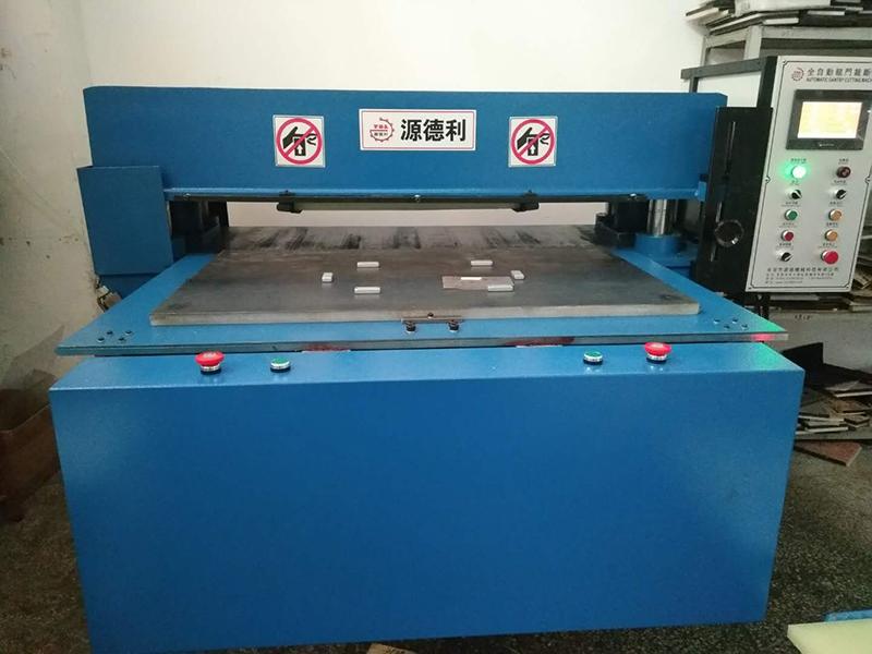 龍門_沖床自動送料裁斷機哪里有賣_源德機械