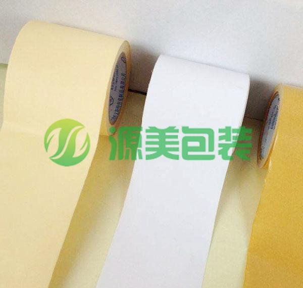 离型纸定制生产