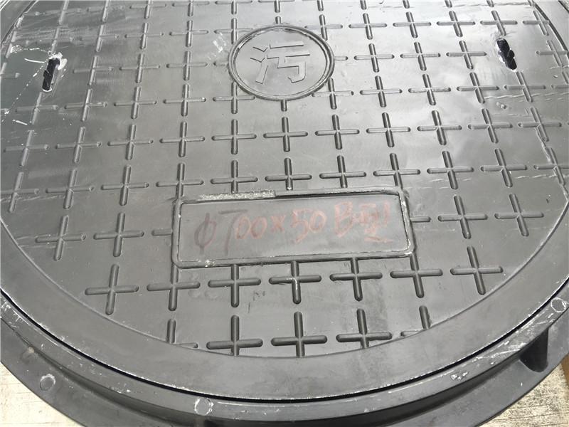 雨水复合圆井盖供应_源鑫建材_电缆_消防_检查_电缆盖_污水
