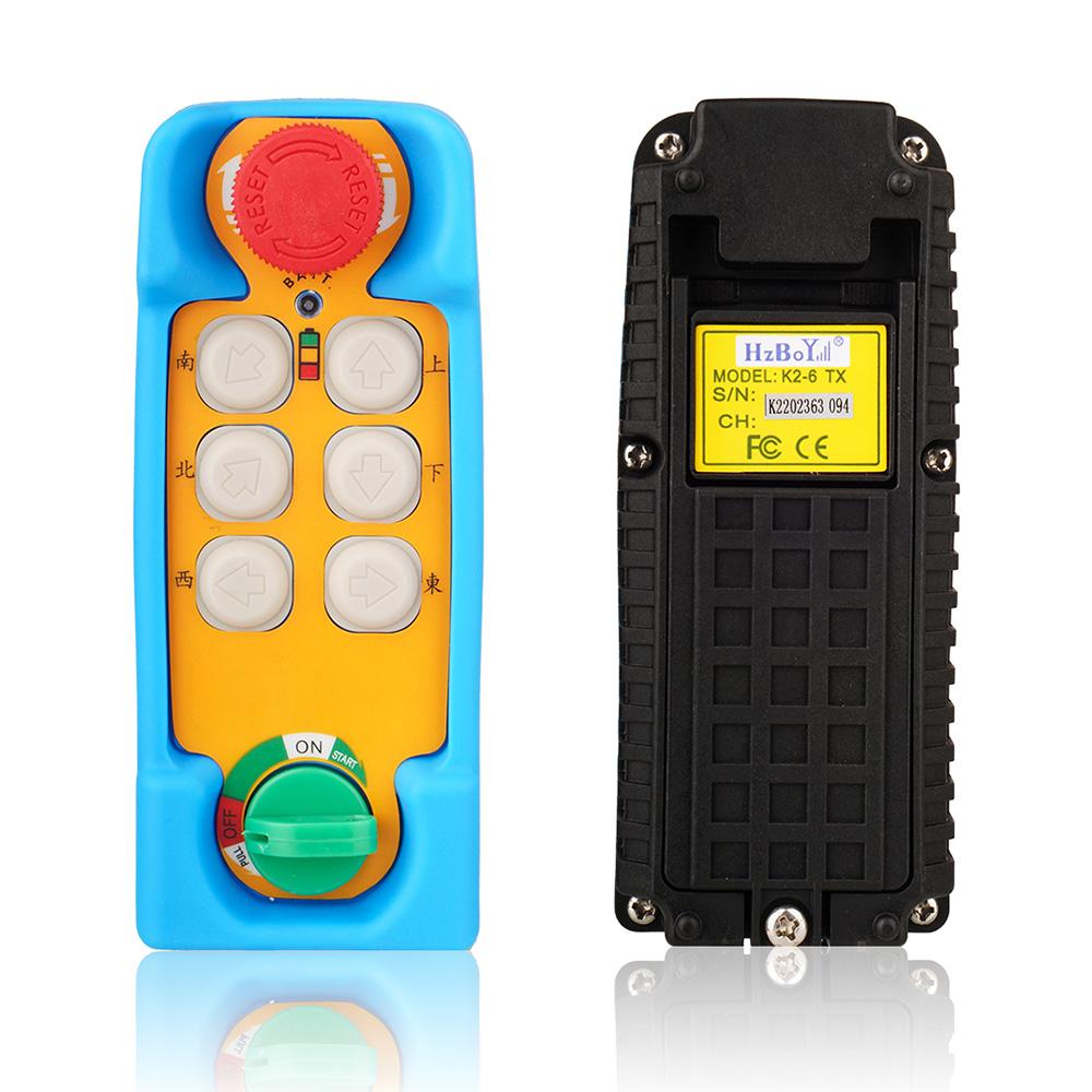 工業遙控器 K2-6 藍色