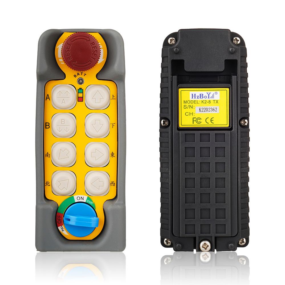 工業遙控器 K2-8 灰色