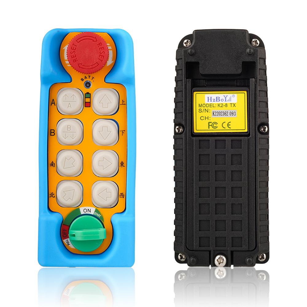 工業遙控器 K2-8 藍色