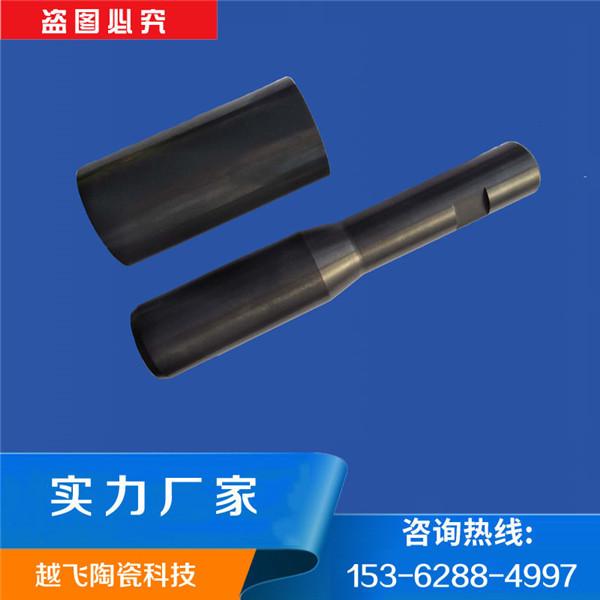 氮化硅陶瓷注液泵