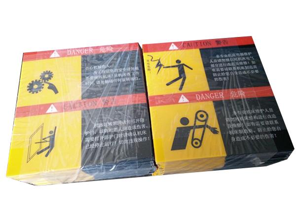印刷包裝設備銘牌定制