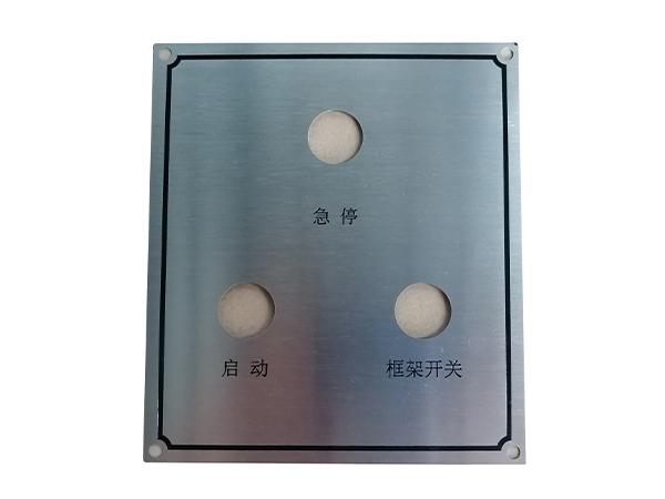 機械設備類控制面板廠家