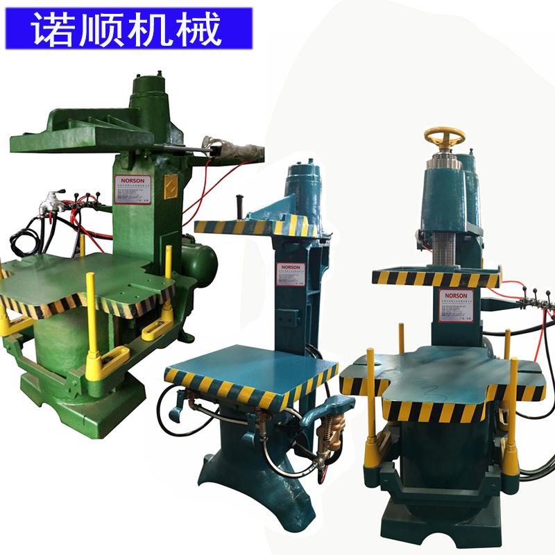 震压式造型机NS-1
