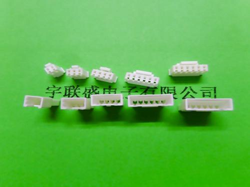 PHS  2.0mm 1-16P针座及胶壳