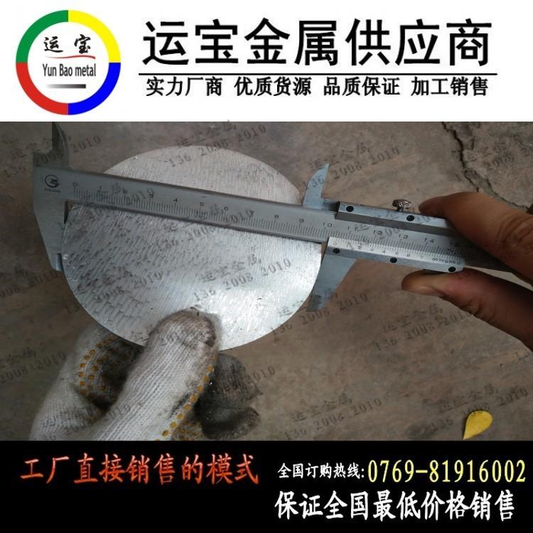 55mm直徑5083鋁棒廠家