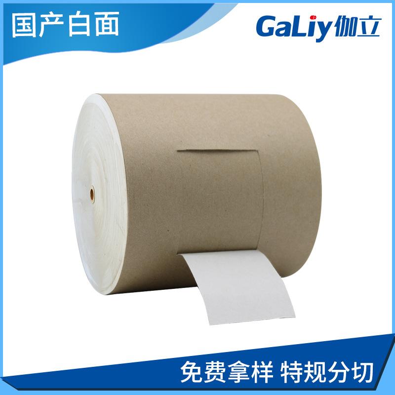 手提袋专用白色牛皮纸