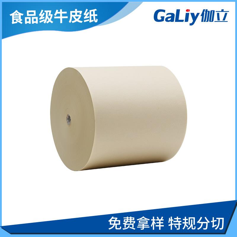 纸碗纸餐盒纸食品包装牛皮纸