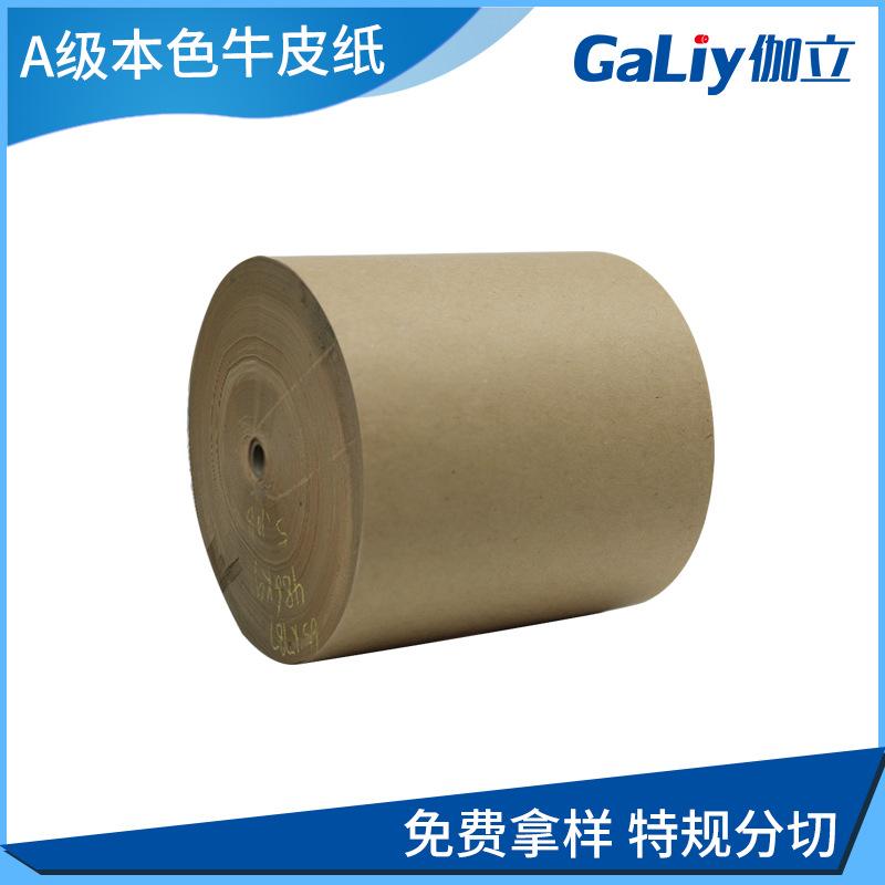 铝材钢丝包装牛皮纸