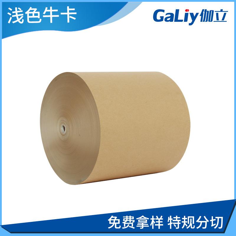 木桨包装牛皮纸