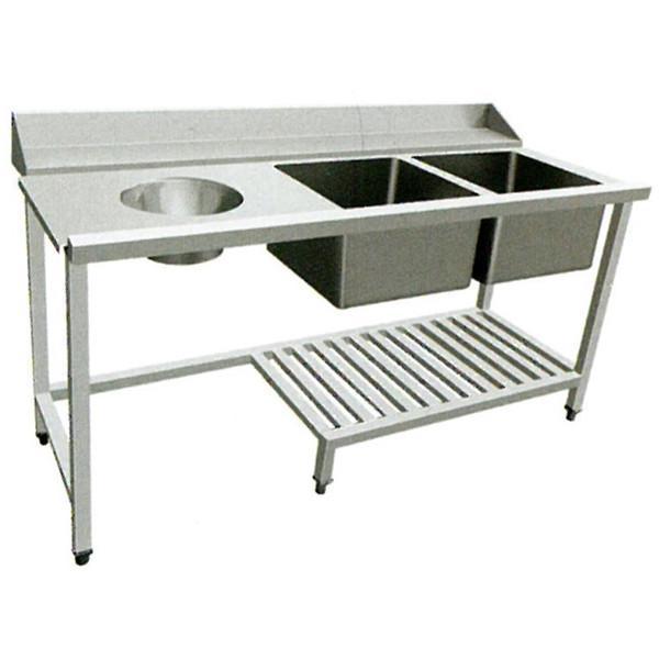 单星洗碗机污碟台