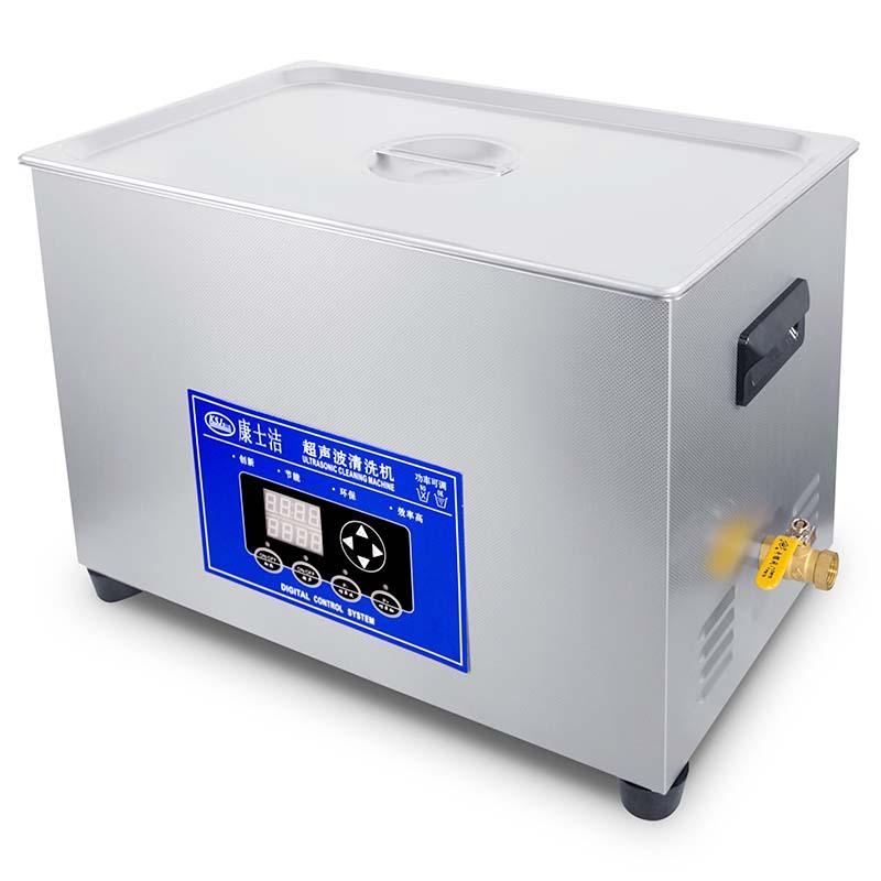 医用超声波清洗机采购_康士洁超声波_发动机_铸造件_电解_通过式
