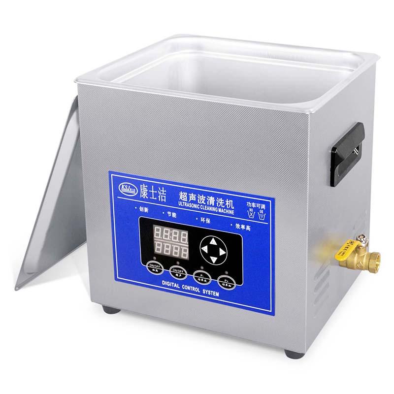 双槽式_光学超声波清洗机采购_康士洁超声波