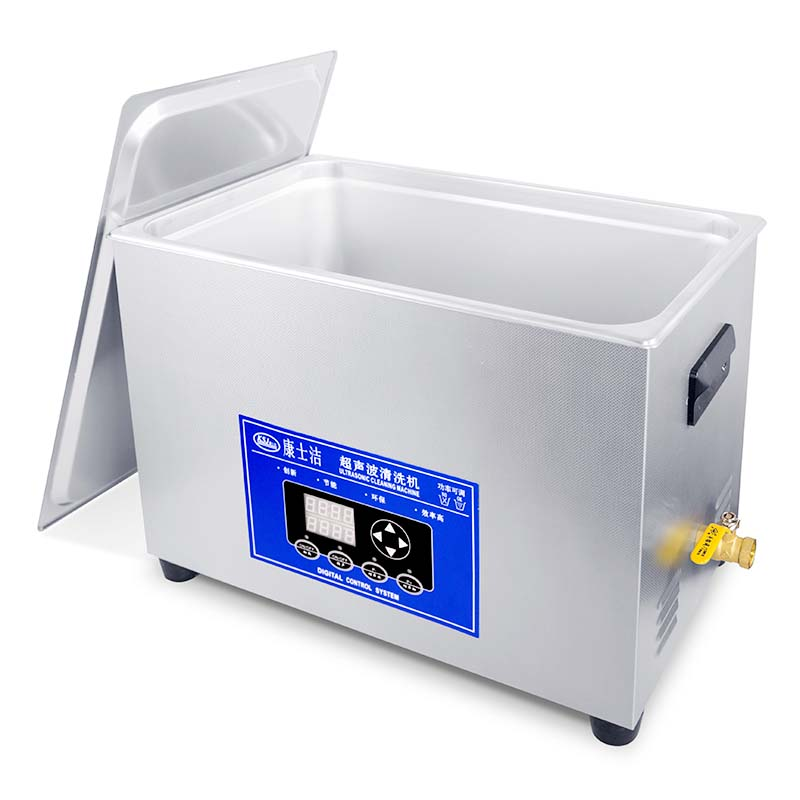 光學超聲波清洗機批發廠_康士潔超聲波_玻璃_電子_雙槽式_五金件
