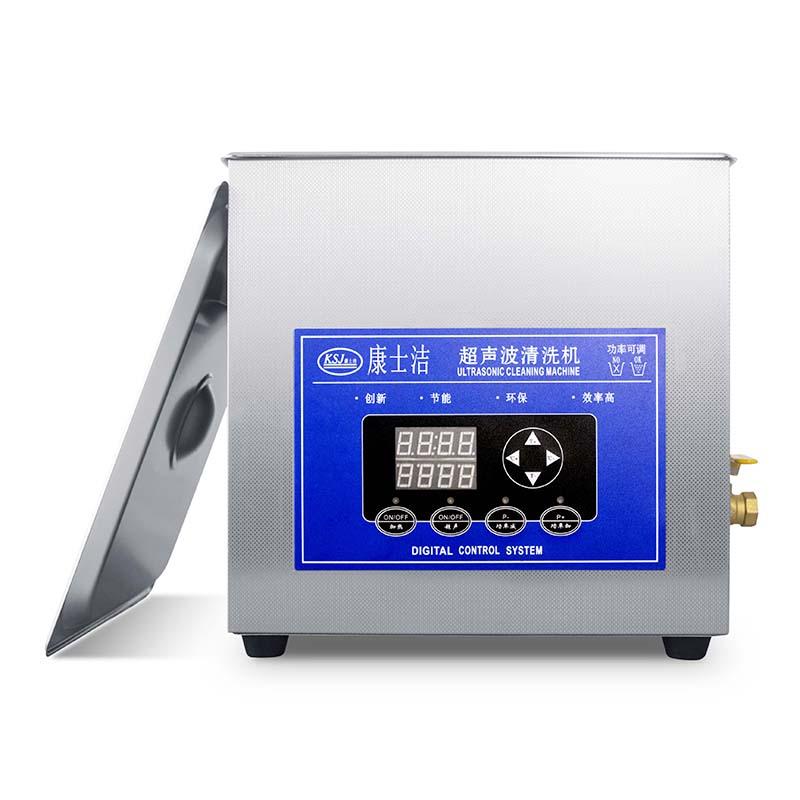 機械超聲波清洗機生產廠家_康士潔超聲波_沖壓件_循環過濾_自動