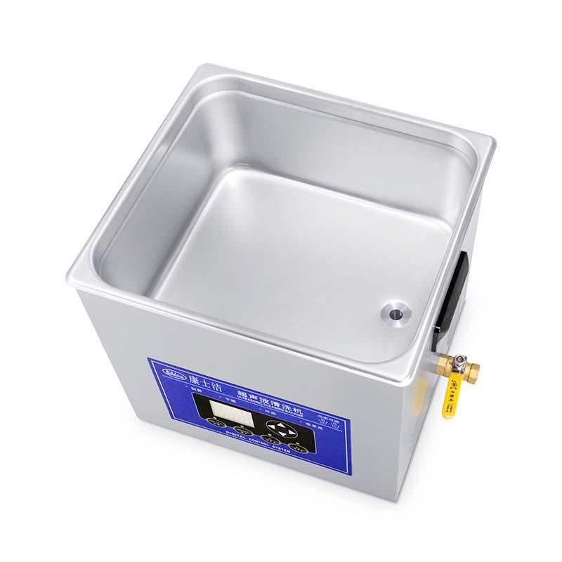 功率可調超聲波清洗機生產批發_康士潔超聲波_沖壓件_牙科_機械