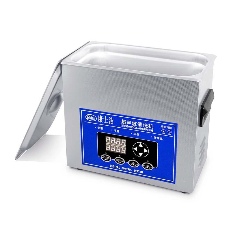 自動超聲波清洗機定購_康士潔超聲波_雙頻_單槽式_家用_銅件