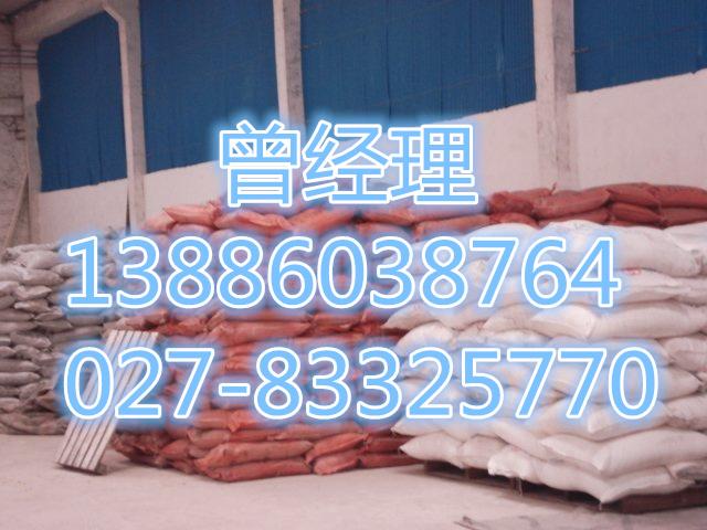 山東濟南AC發泡劑生產廠家