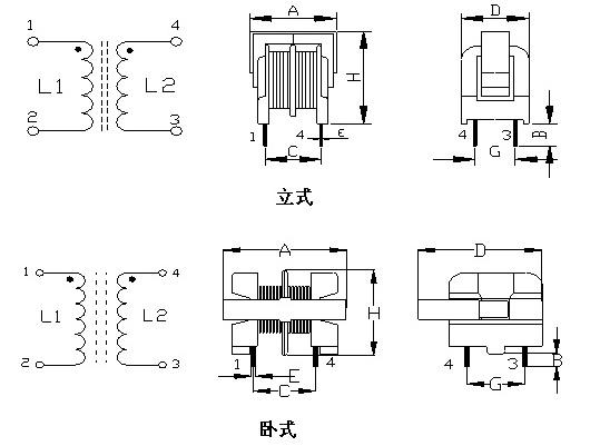 贴片共模电感外部结构(实物为准)
